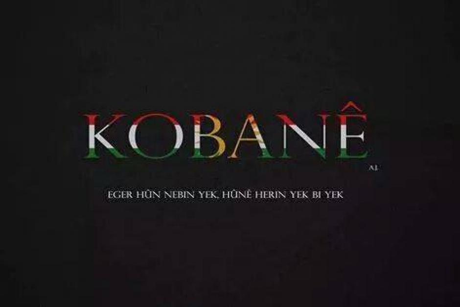 Urgence pour Kobanê