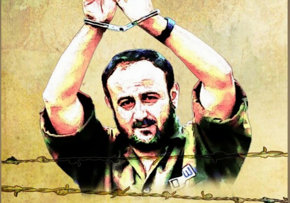 Palestine, un Etat maintenant !